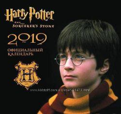 Гарри Поттер. Календарь настенный на 2019 год - все в наличии