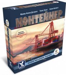 Настольная игра Контейнер Юбилейное издание  купить Украина