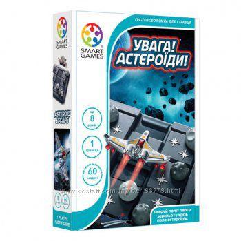 Настольная игра-головоломка Увага Астероїди Smart Games SG 426 UKR от 8 лет