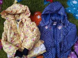 деми курточка, ветровка с красивым  принтом на 2-4 года