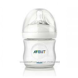 Детские бутылочки Avent Natural 125 мл. Акция.