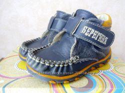Кожаные ботиночки тм Берегиня для ясельного возраста