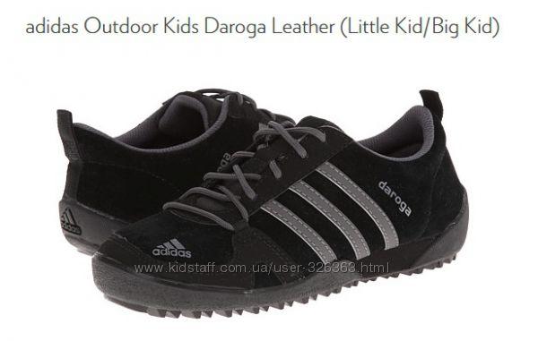 Замшевые кроссовки Adidas. Оригинал.