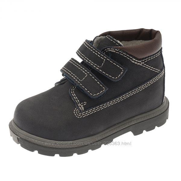 Демисезонные ботиночки Chicco