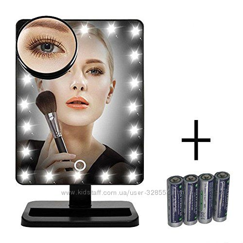 Настольное зеркало для макияжа с led-подсветкой Magic