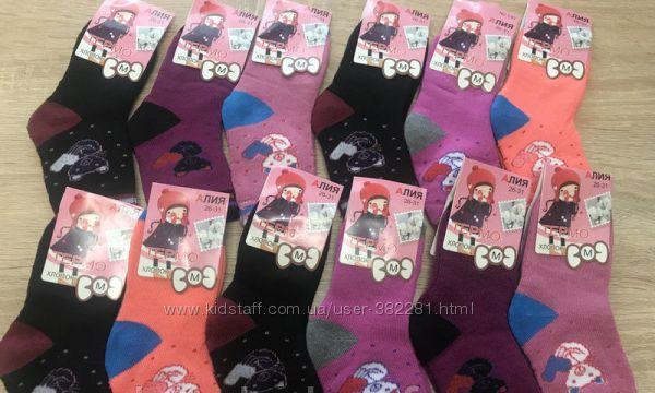 Детские махровые носочки на девочку