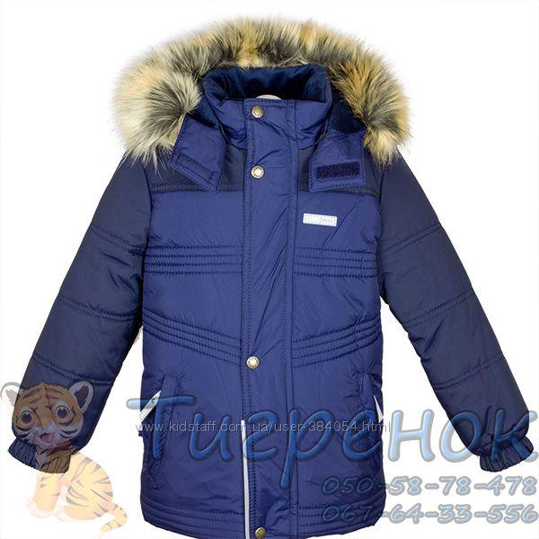 Куртка Lenne Milo 18337-229 р. 104