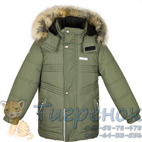 Куртка Lenne Milo 18337-330 р. 104, 110