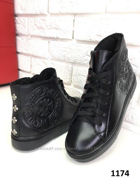 Кеды ботинки утеплённые размеры 36, 39 натуральная кожа