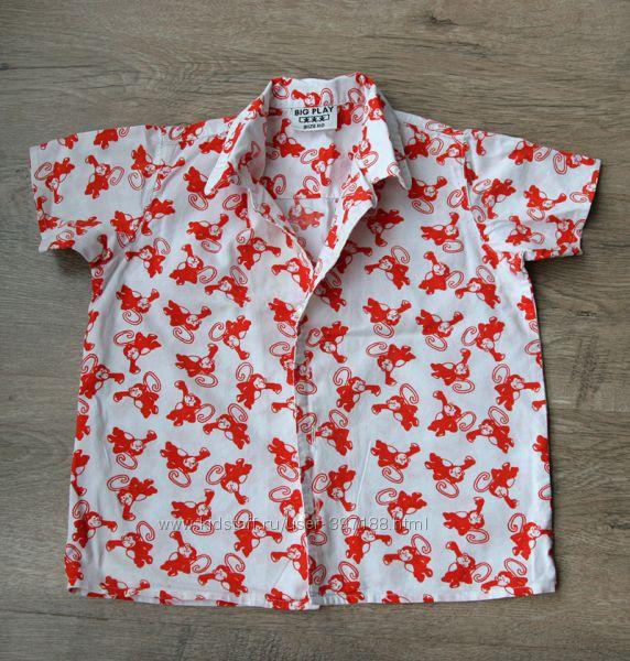 Рубашки 110 р