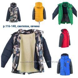 Зимняя куртка для мальчика, р. 116-140