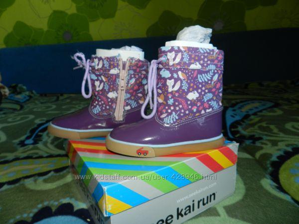 Продам новые сапожки See Kai Run р. 8