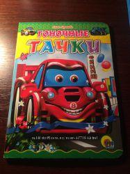 Детские книги, букварь