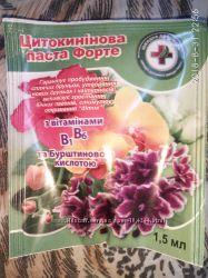 Цитокининовая паста, 1, 5мл