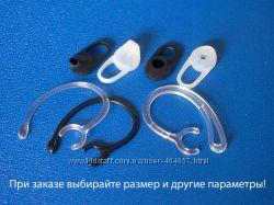 дужка заушная, амбушюры вкладыши, для Bluetooth гарнитуры ушко для блютуз
