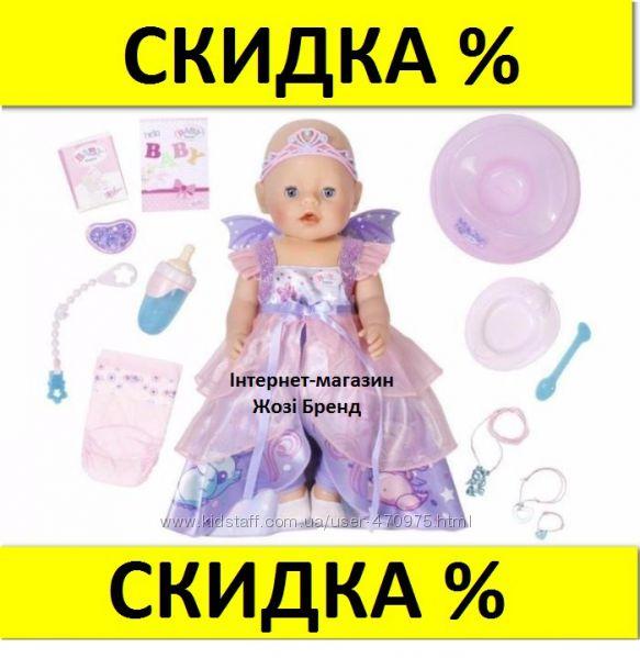 Zapf Creation Нежные обьятия Baby Born Принцесса Фея 826225