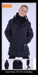Куртка зимняя на мальчика от фирмы ПуросПоро. Роста 140-170см
