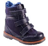 Ботинки ортопедические различные цвета