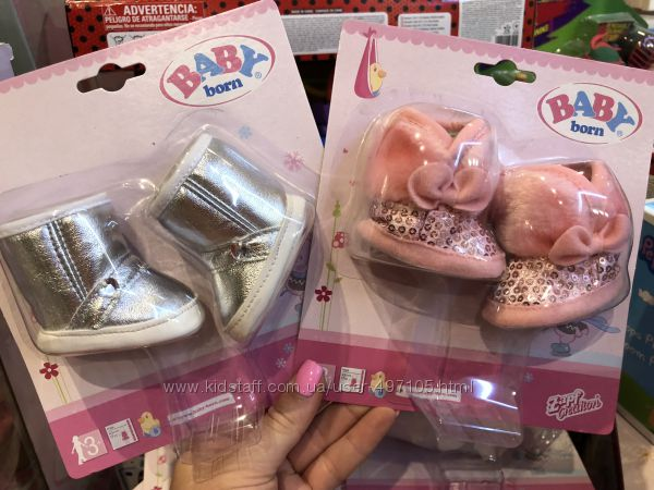 Сапожки для куклы беби борн Baby Born
