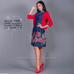Женская одежда от ТМ Мармелад без сбора минималки