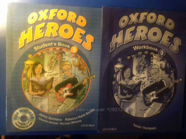 Oxford Heroes 3 английский учебник и рабочая тетрадь