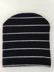 Новая двухслойная шапка демисезонная