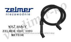 Шланг для пылесоса ZELMER 1010, 1020, 1030 - WO-7012