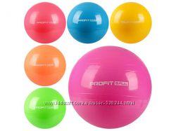 мяч для фиитнеса фитбол Profit Ball