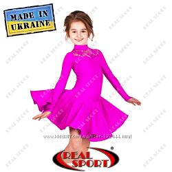 Платье для девочки для занятий танцами