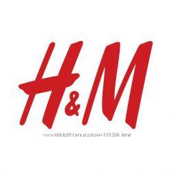 H&M без комиссии. Для взрослых и детей. Быстрая доставка из Англии.