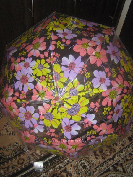 Зонт трость УЦЕНКА