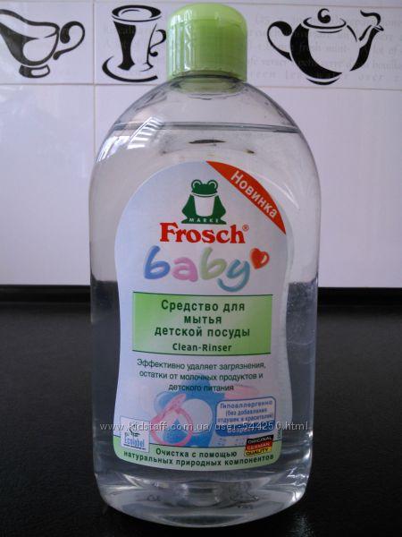 Бальзам для мытья детской посуды Frosch Baby