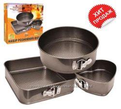 Наборы форм для выпечки разъёмные антипригарные стальные в ассортименте