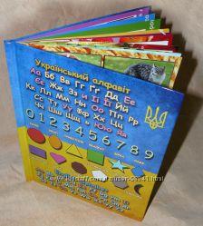 Развивающая книга на украинском языке на подарок для детей от 6 мес. до 6 л