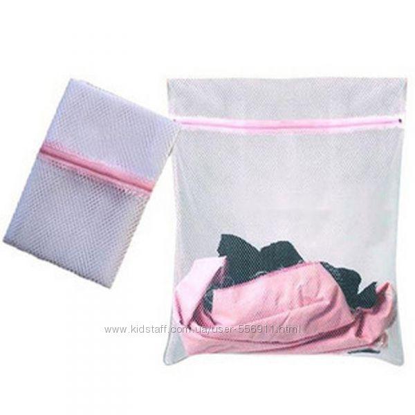 Сетка-мешок для стирки, на молнии, 40х50 см