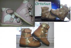 Ортопедическая обувь 14-15см.