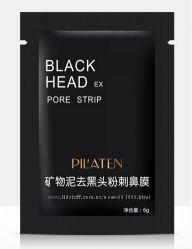 Черная маска SUCTION BLACK MASK мини упаковка