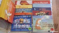 Сканы детских книжечек Яркие истории для самых маленьких. Продолжение