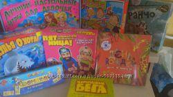 Настольные игры напрокат в Baby Service Николаев.