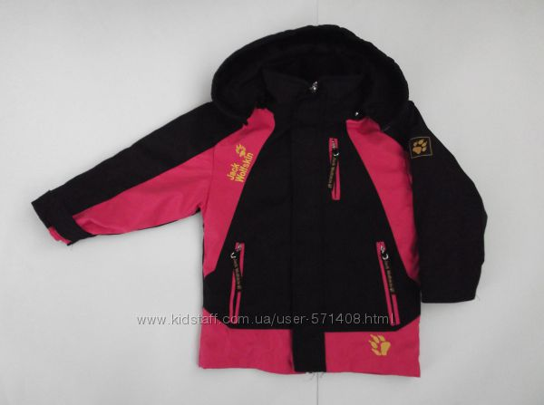 Курточка деми для девочки на рост 92-98 см Jack Wolfskin