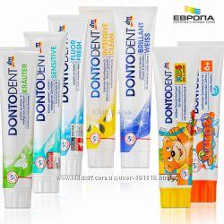 Зубные пасты  фирмы Dentalux, DONTODENT - Германия.