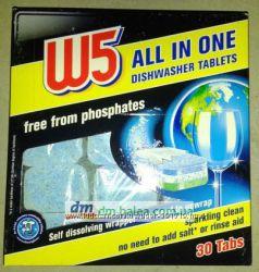 W5 Таблетки,  Ополаскиватель для посудомоечных машин
