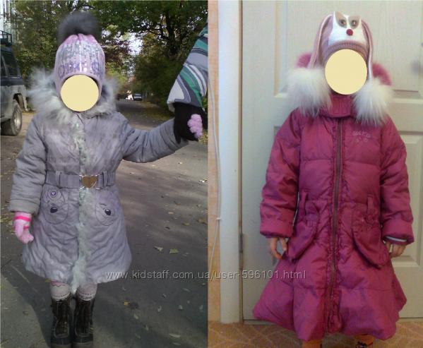 Зимнее пальто ORBY и DONILO р. 104-110