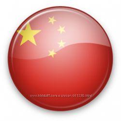 носитель китайского языка. репетитор с выездом к ученику