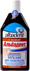 Лечебные бальзамы для полости рта Albadent 400мл