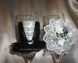 Очень стильные бокалы Жених и Невеста