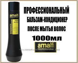 Кондиционеры для волос TM AMALFI Испания