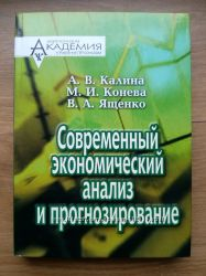 Книги  Издательство МАУП