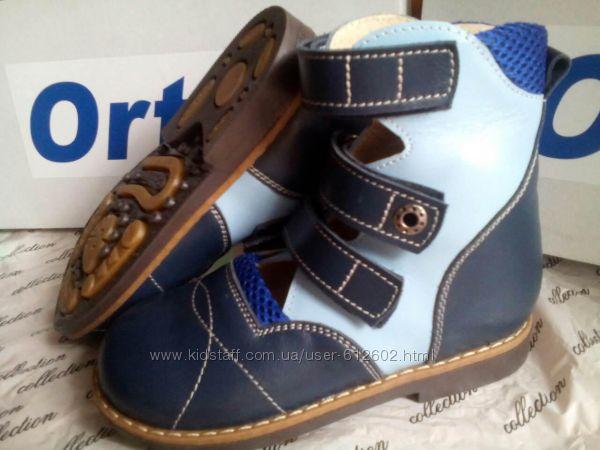 Ортопедические туфли А-862, А-862-2, ортопедическая обувь Orto