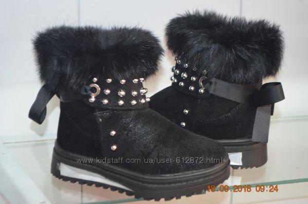 зимние ботинки  шерсть с 27-32рр черные